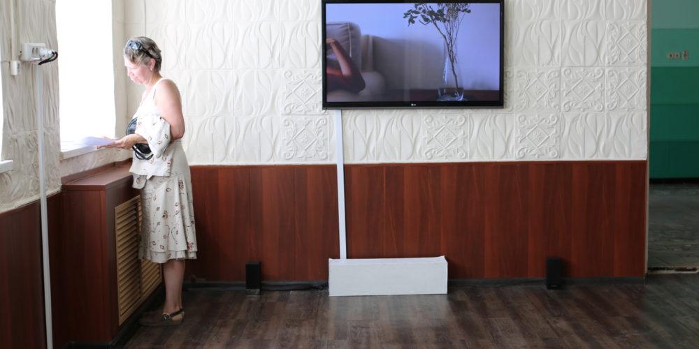 Intimate Strangers, installation 12
